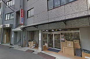 高橋本社の外観